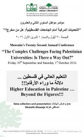 Higher Education in Palestine … Beyond the Figures!!!